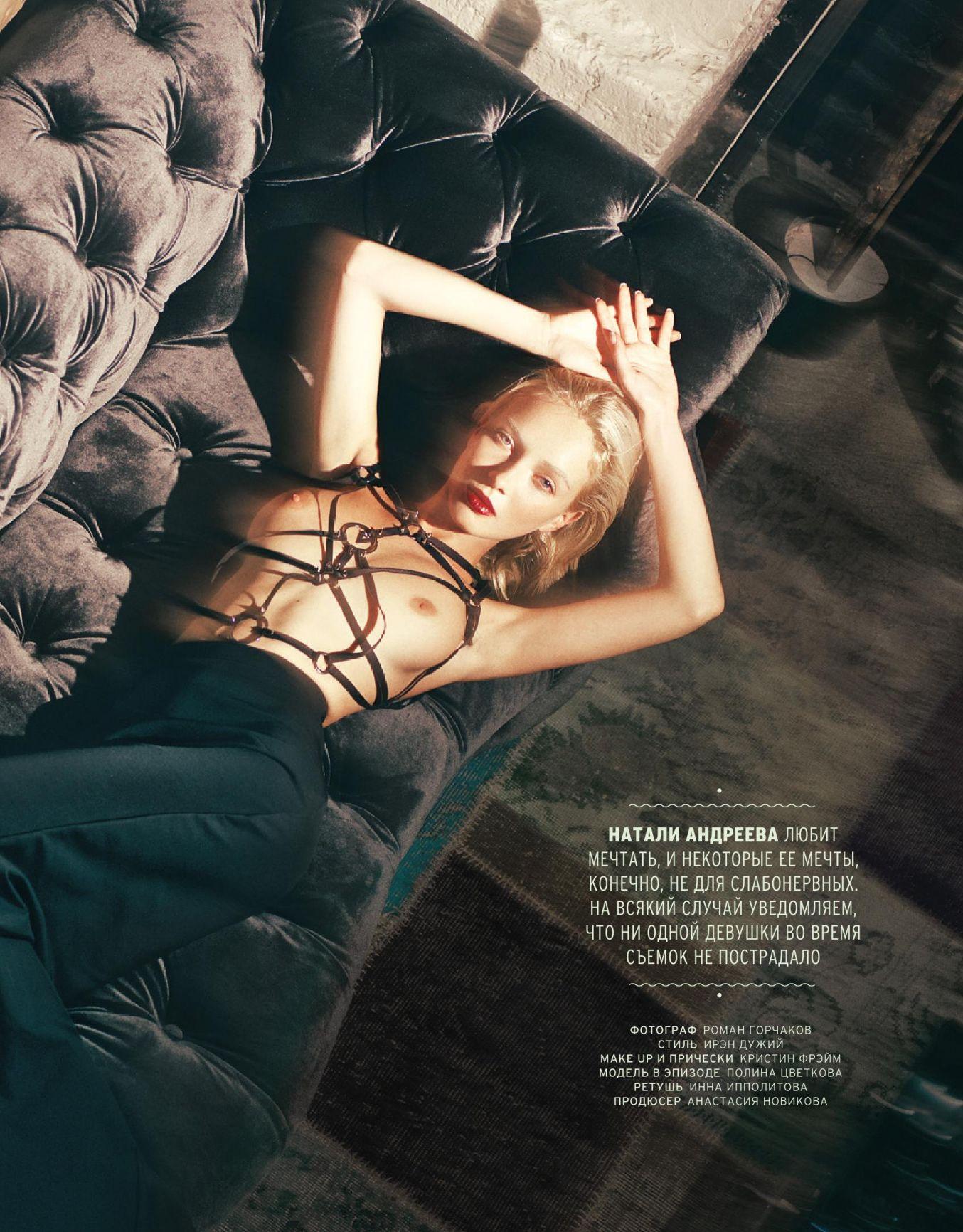 Natalie Andreeva nude photos  (1)