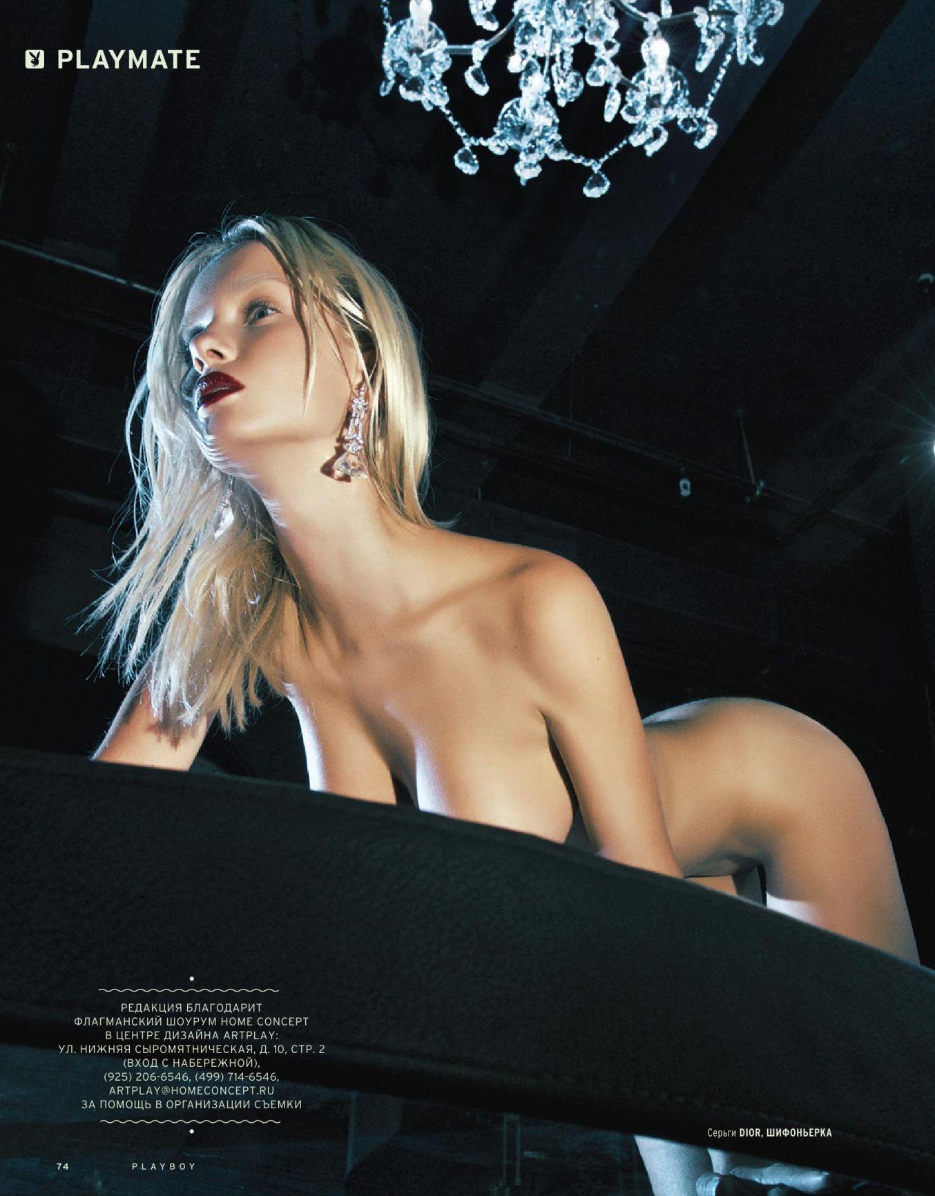 Natalie Andreeva nude photos  (3)