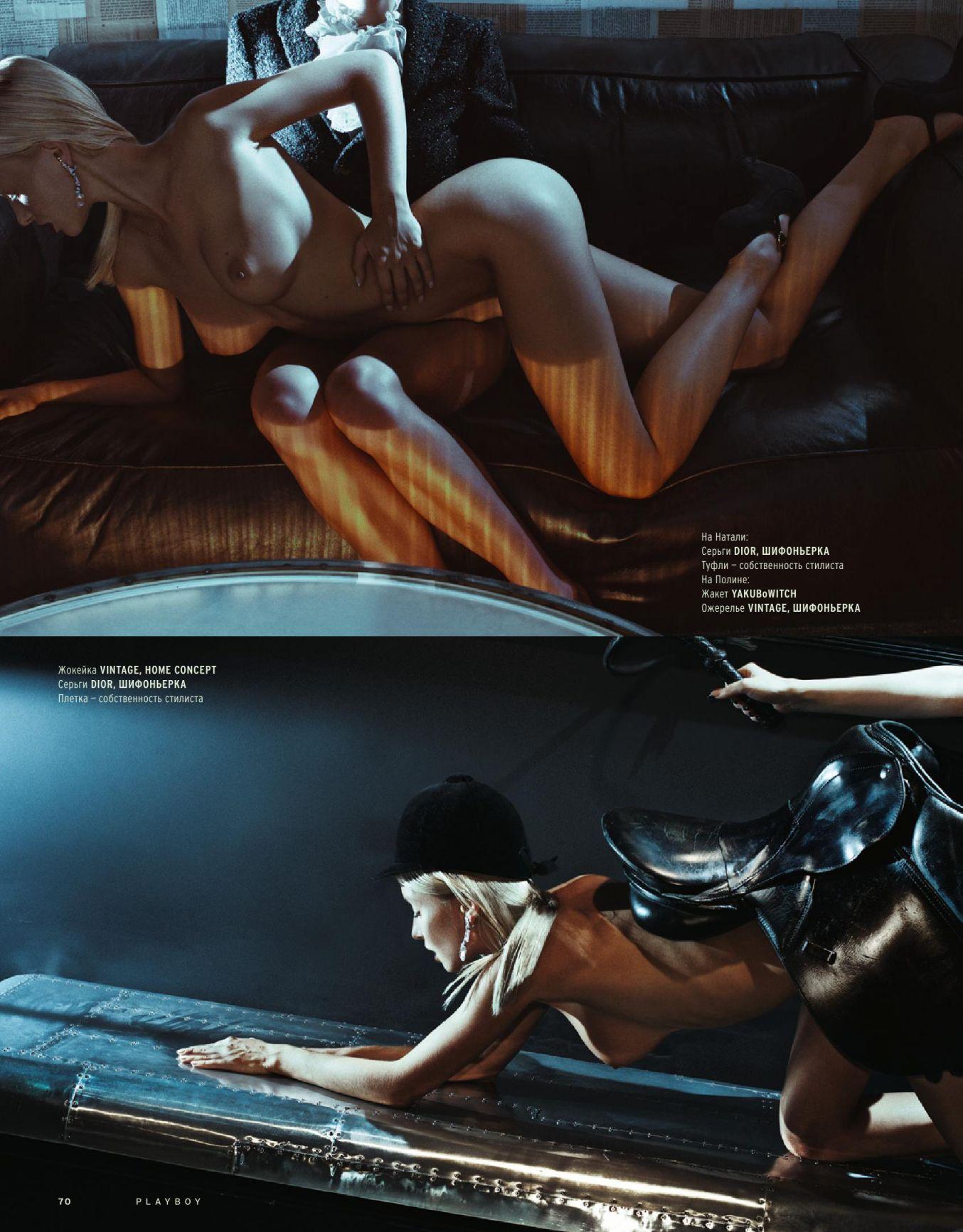 Natalie Andreeva nude photos  (6)