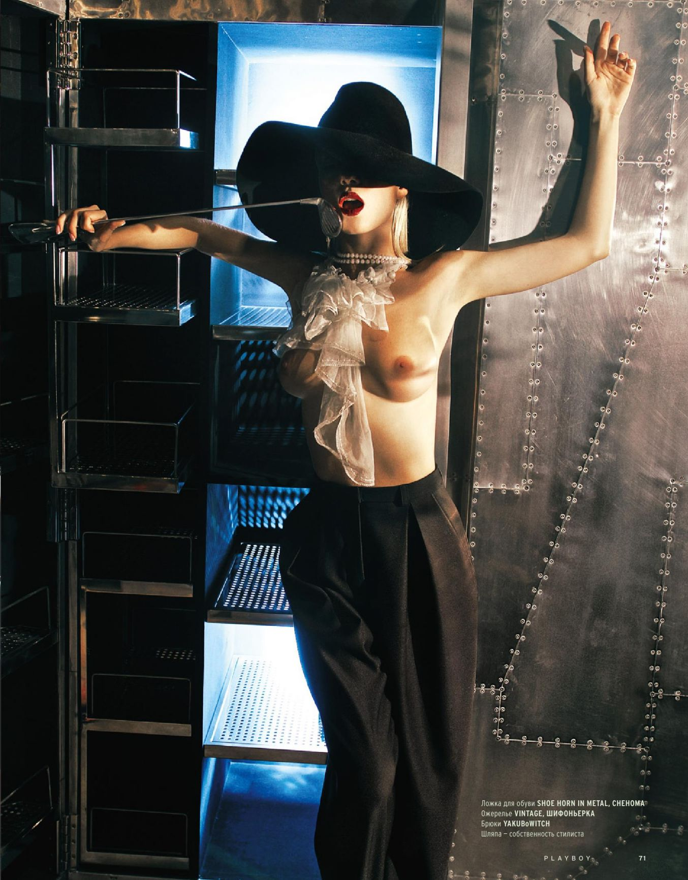 Natalie Andreeva nude photos  (7)