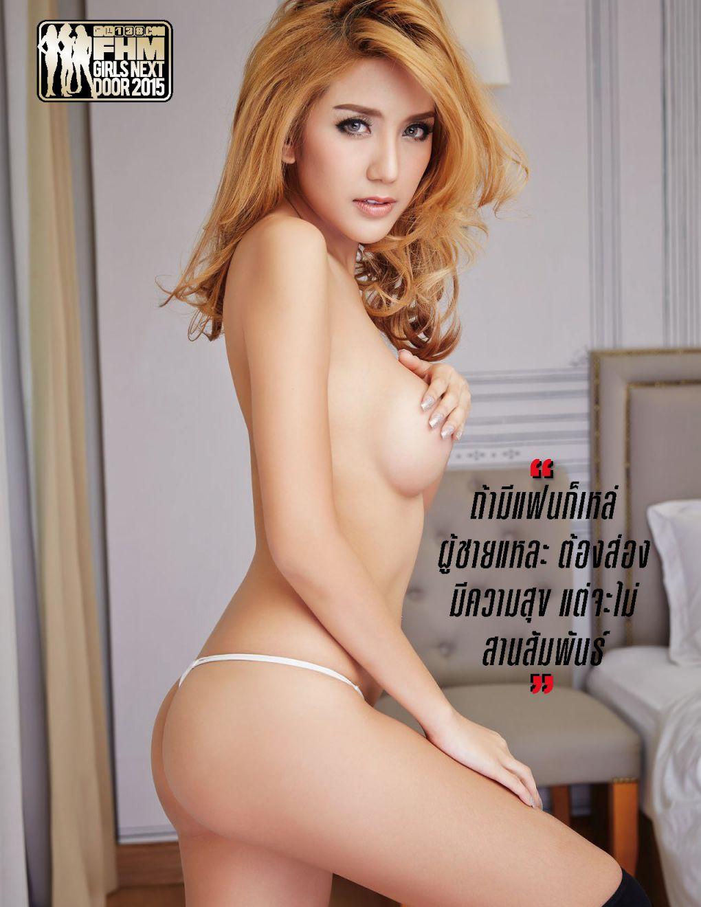 fhm sexiest women nue