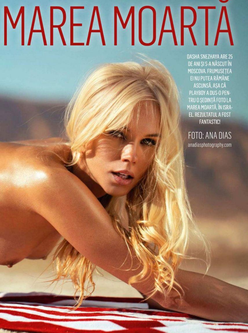 Dasha Snezhnaya – Playboy Romania (13)
