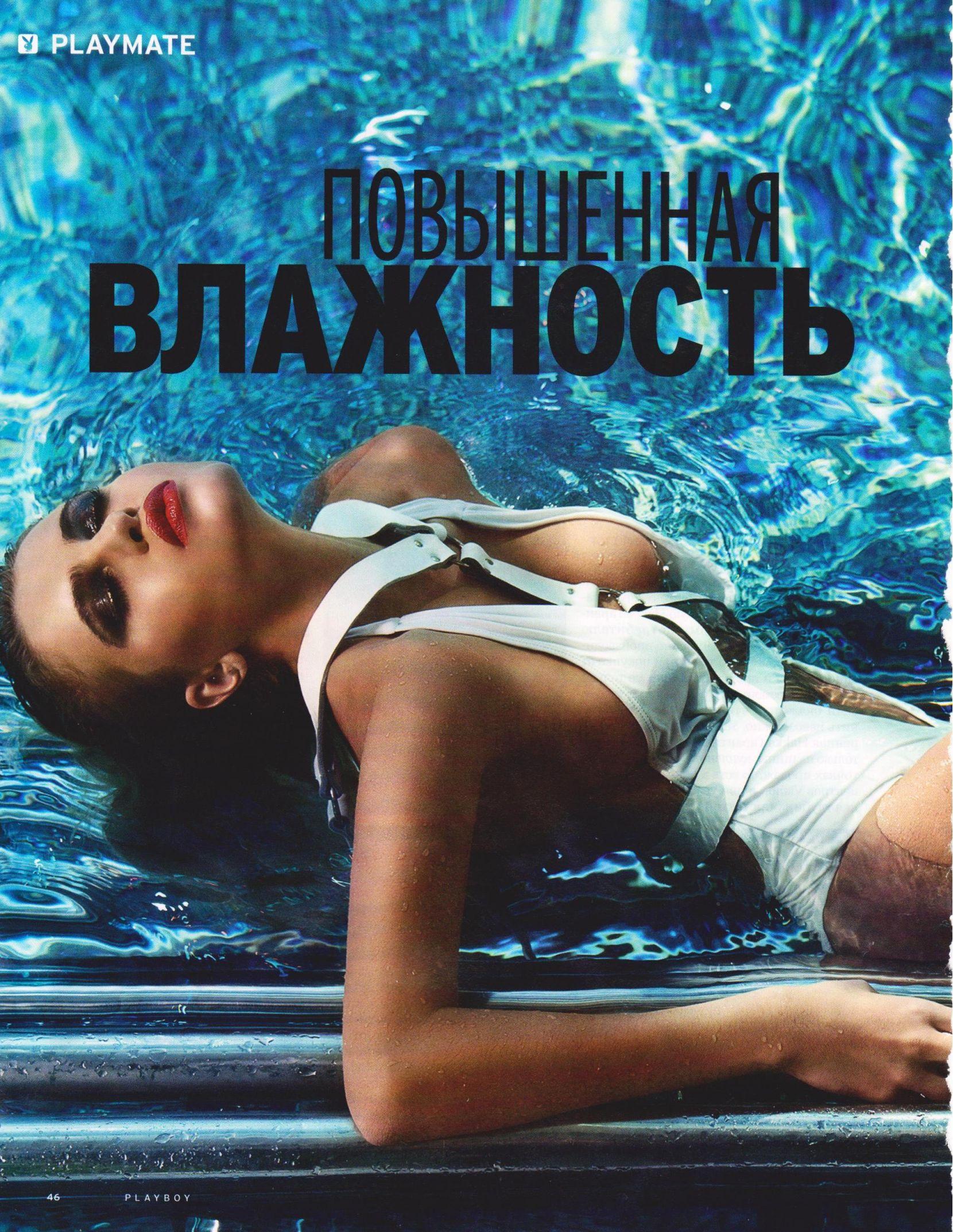 Ekaterina Mensikova sexy photoshoot (1)