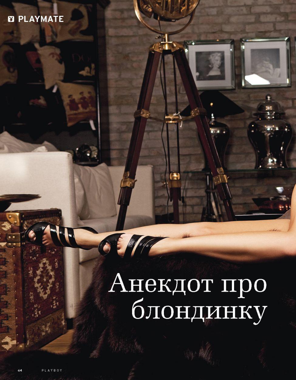 Angelika Jakubowska nude (1)