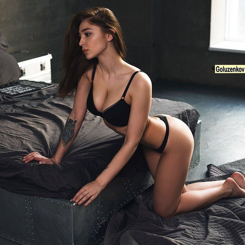 Watch Anastasiya ivleeva cleavage video