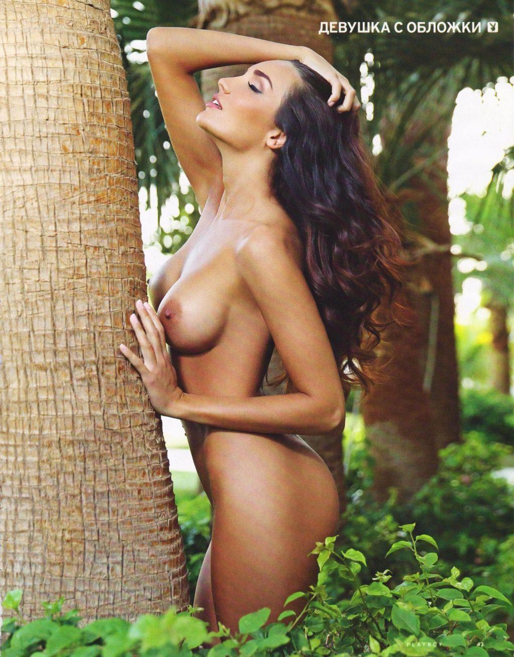 Bogdana Nazarova Nude nude (15 pic)